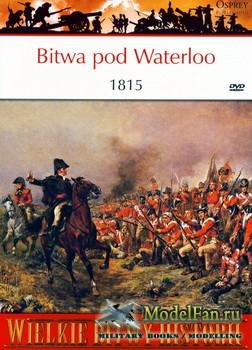 Osprey - (PL) Wielkie Bitwy Hystorii 7 - Bitwa pod Waterloo 1815