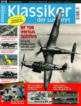 Klassiker der Luftfahrt №2 2012