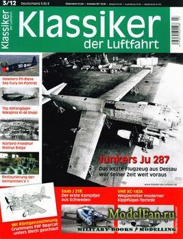 Klassiker der Luftfahrt №3 2012