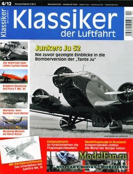 Klassiker der Luftfahrt №4 2012