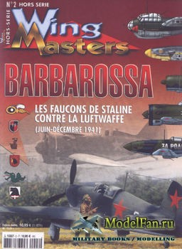 Wing Masters №2 Hors-Serie - Barbarossa