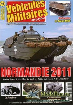 Vehicules Militaires №40 (2011)