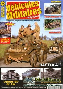 Vehicules Militaires №43 (2012)