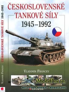 Ceskoslovenske Tankove Sily 1945-1992 (Vladimir Francev)