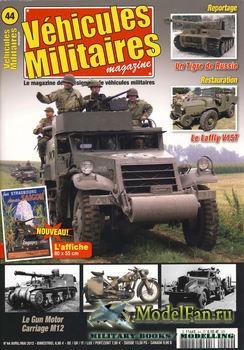 Vehicules Militaires №44 (2012)
