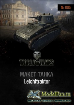 World of Tanks №005 - Leichttraktor своими руками