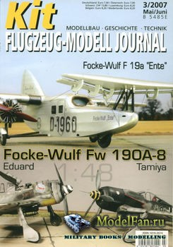 Kit Flugzeug-Modell Journal №3 2007