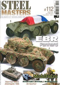 Steel Masters №112 (2012)