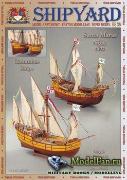 Shipyard №36 - Columbus Ships: Santa Maria, Nina 1492