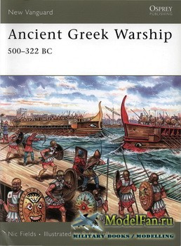 Osprey - New Vanguard 132 - Ancient Greek Warship 500-322 BC