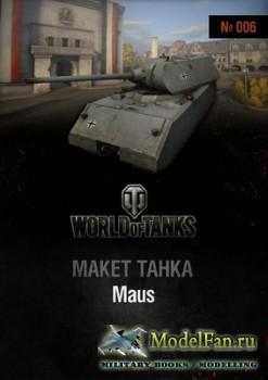 World of Tanks №006 - Maus своими руками