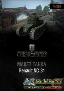 World of Tanks №007 - Renault NC-31 своими руками