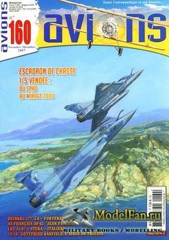 Avions №160 (Ноябрь/Декабрь 2007)