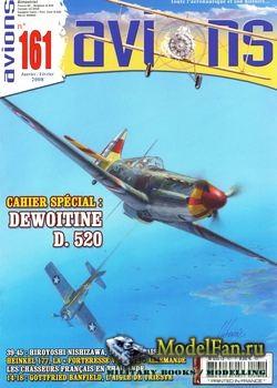 Avions №161 (Январь/Февраль 2008)