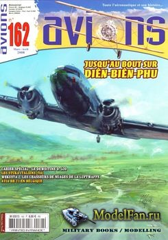 Avions №162 (Март/Апрель 2008)