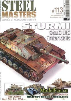 Steel Masters №113 (2012)