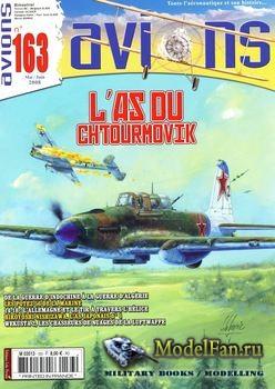 Avions №163 (Май/Июнь 2008)