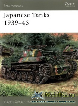 Osprey - New Vanguard 137 - Japanese Tanks 1939-45