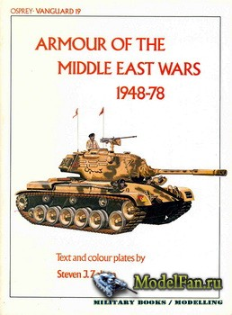 Osprey - Vanguard 19 - Armour Of The Middle East Wars 1948-78