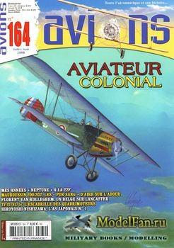 Avions №164 (Июль/Август 2008)