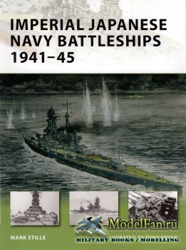 Osprey - New Vanguard 146 - Imperial Japanese Navy Battleships 1941-45