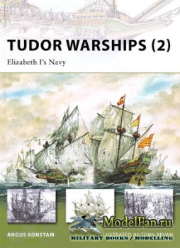Osprey - New Vanguard 149 - Tudor Warships (2) - Elizabeth I's Navy