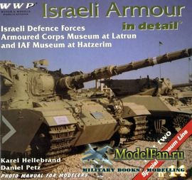 WWP Red Special Museum Line №14 - Israeli Armour in Detail (Part 2)
