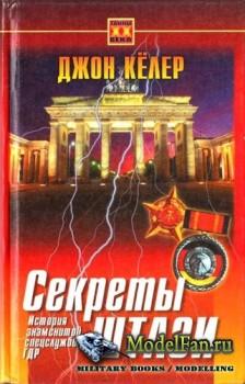 Тайны XX века в 7 книгах