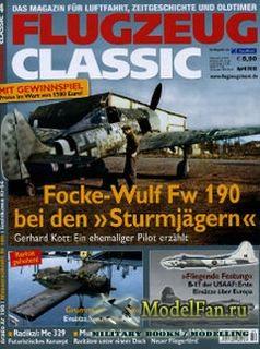 Flugzeug Classic №4 2013