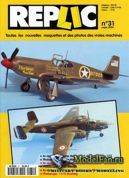 Replic №31 (1994) - Gloster Meteor NF11, B-25, P-51