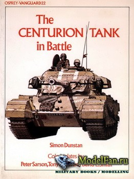 Osprey - Vanguard 22 - The Centurion Tank in Battle