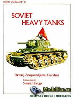 Osprey - Vanguard 24 - Soviet Heavy Tanks