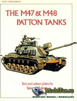 Osprey - Vanguard 29 - The M47 & M48 Patton Tanks
