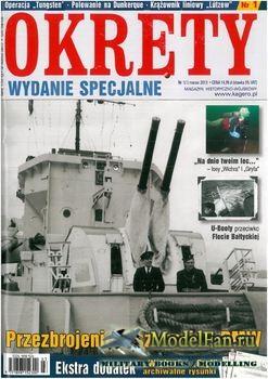 Okrety Wydanie Specjalne №1/2013