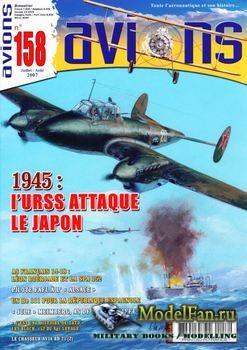 Avions №158 (Июль/Август 2007)