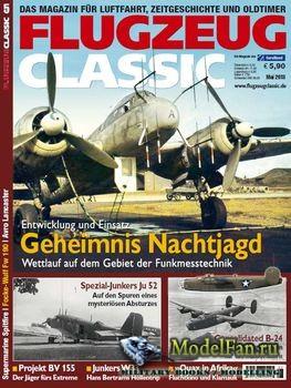 Flugzeug Classic  №5 2013