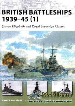 Osprey - New Vanguard 154 - British Battleships 1939-45 (1). Queen Elizabet ...