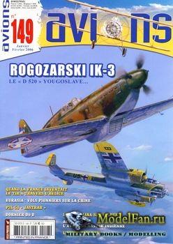 Avions №149 (Январь/Февраль 2006)