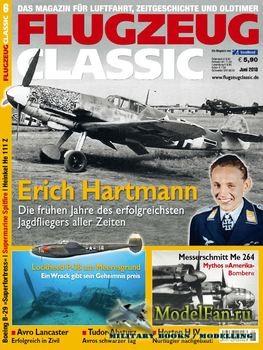 Flugzeug Classic №6 2013