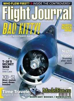 Flight Journal №8 2013