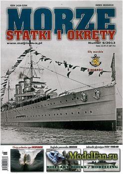Morze Statki i Okrety №6/2013