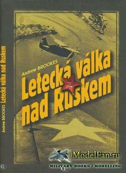 Letecka Valka nad Ruskem (Andrew Brookes)