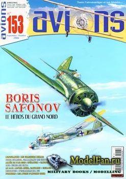 Avions №153 (Сентябрь/Октябрь 2006)