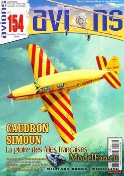 Avions №154 (Ноябрь/Лекабрь 2006)