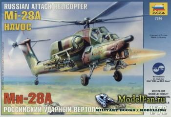 Звезда 7246 (1/72) - Ударный вертолёт