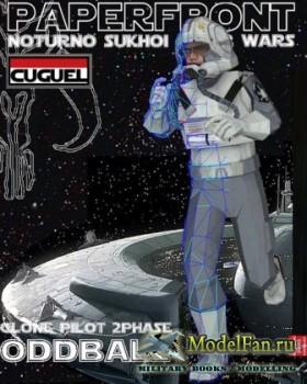 Clone Pilot Odd Ball 2 Phase