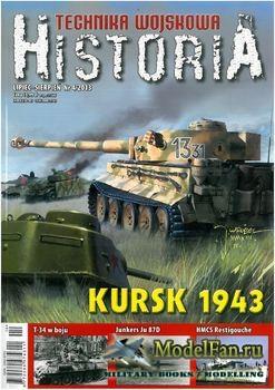 Technika Wojskowa Historia №4 2013