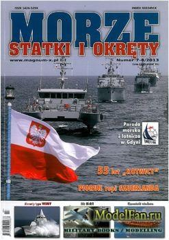 Morze Statki i Okrety №7-8/2013