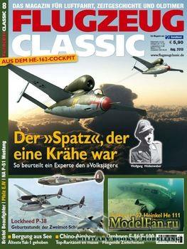 Flugzeug Classic №8 2013