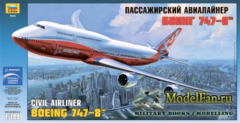 Звезда 7010 (1/144) - Пассажирский авиалайнер
